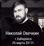Авторский курс о моде: 20 главных тенденций сезона весна - лето 2017г.