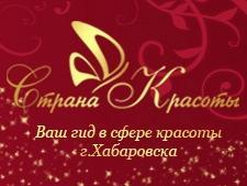 vash_gid_v_sfere_krasoty