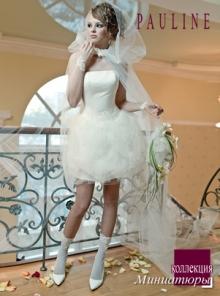 Pauline - свадебный салон