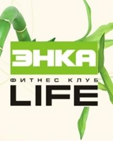 Энка Life - фитнес-клуб