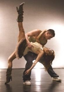 Ballhouse - танцевальная студия